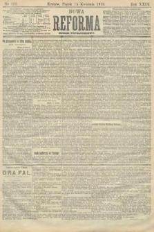 Nowa Reforma (numer popołudniowy). 1910, nr169