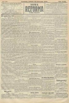 Nowa Reforma (numer poranny). 1910, nr170