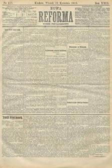 Nowa Reforma (numer popołudniowy). 1910, nr175