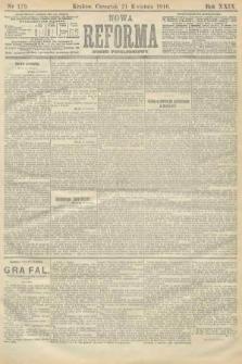 Nowa Reforma (numer popołudniowy). 1910, nr179