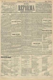 Nowa Reforma (numer popołudniowy). 1910, nr217