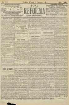 Nowa Reforma (numer popołudniowy). 1910, nr253