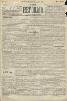 Nowa Reforma (numer popołudniowy). 1910, nr336