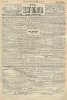 Nowa Reforma (numer popołudniowy). 1910, nr338