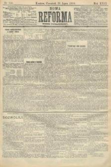 Nowa Reforma (numer popołudniowy). 1910, nr340