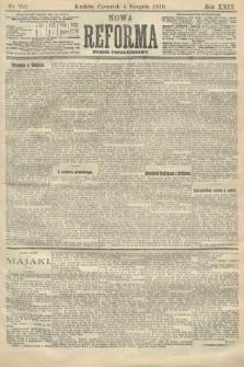 Nowa Reforma (numer popołudniowy). 1910, nr352