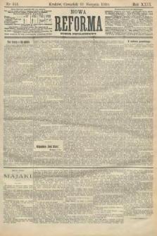 Nowa Reforma (numer popołudniowy). 1910, nr364