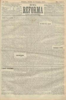 Nowa Reforma (numer popołudniowy). 1910, nr368