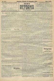 Nowa Reforma (numer poranny). 1910, nr381