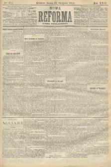Nowa Reforma (numer popołudniowy). 1910, nr384