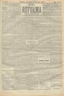 Nowa Reforma (numer popołudniowy). 1910, nr386