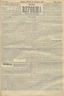 Nowa Reforma (numer popołudniowy). 1910, nr394