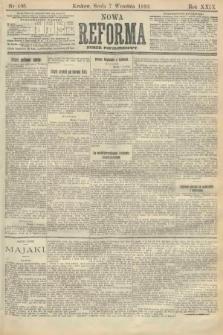 Nowa Reforma (numer popołudniowy). 1910, nr408
