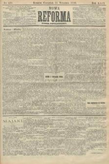 Nowa Reforma (numer popołudniowy). 1910, nr420