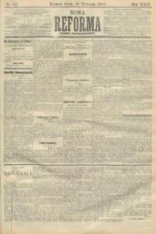Nowa Reforma (numer popołudniowy). 1910, nr442