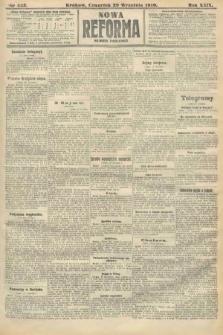 Nowa Reforma (numer poranny). 1910, nr443