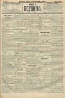 Nowa Reforma (numer poranny). 1910, nr447