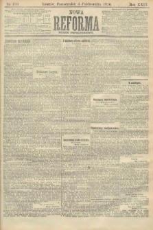 Nowa Reforma (numer popołudniowy). 1910, nr450
