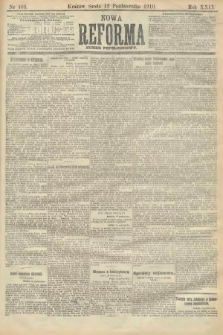 Nowa Reforma (numer popołudniowy). 1910, nr466