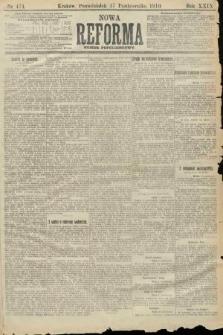 Nowa Reforma (numer popołudniowy). 1910, nr474