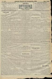Nowa Reforma (numer poranny). 1910, nr475