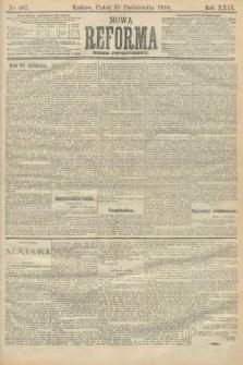 Nowa Reforma (numer popołudniowy). 1910, nr482