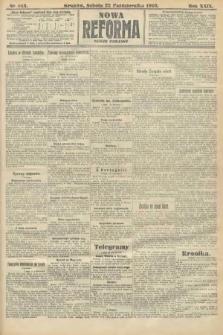 Nowa Reforma (numer poranny). 1910, nr483
