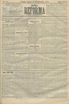 Nowa Reforma (numer popołudniowy). 1910, nr496