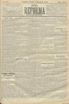 Nowa Reforma (numer popołudniowy). 1910, nr510