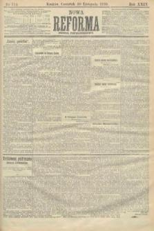Nowa Reforma (numer popołudniowy). 1910, nr514