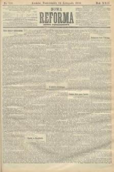 Nowa Reforma (numer popołudniowy). 1910, nr520