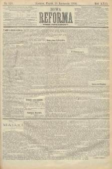 Nowa Reforma (numer popołudniowy). 1910, nr528