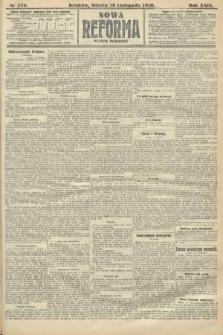 Nowa Reforma (numer poranny). 1910, nr529