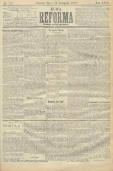 Nowa Reforma (numer popołudniowy). 1910, nr536