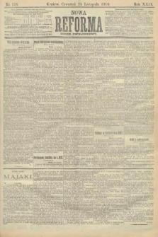Nowa Reforma (numer popołudniowy). 1910, nr538