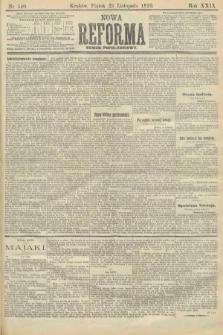 Nowa Reforma (numer popołudniowy). 1910, nr540