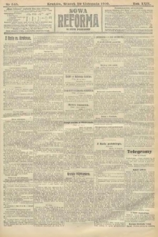 Nowa Reforma (numer poranny). 1910, nr545