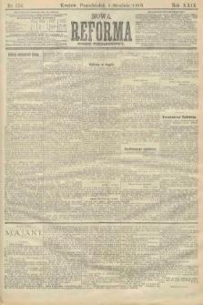 Nowa Reforma (numer popołudniowy). 1910, nr556
