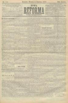 Nowa Reforma (numer popołudniowy). 1910, nr558