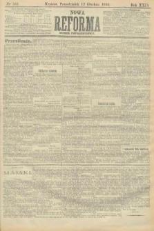 Nowa Reforma (numer popołudniowy). 1910, nr566
