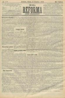 Nowa Reforma (numer popołudniowy). 1910, nr570