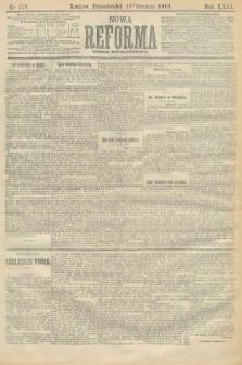 Nowa Reforma (numer popołudniowy). 1910, nr578