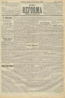 Nowa Reforma (numer popołudniowy). 1910, nr582