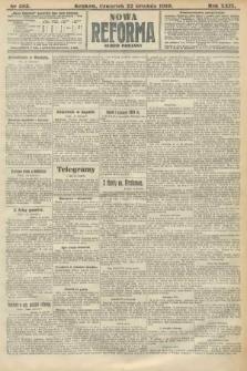 Nowa Reforma (numer poranny). 1910, nr583