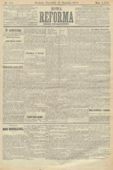Nowa Reforma (numer popołudniowy). 1910, nr584