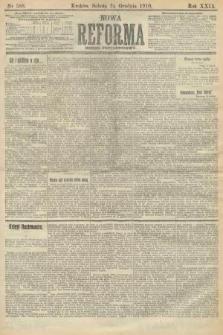 Nowa Reforma (numer popołudniowy). 1910, nr588