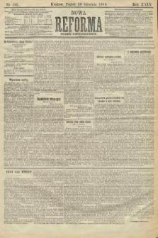 Nowa Reforma (numer popołudniowy). 1910, nr595