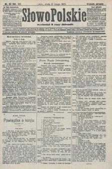 Słowo Polskie (wydanie poranne). 1908, nr83