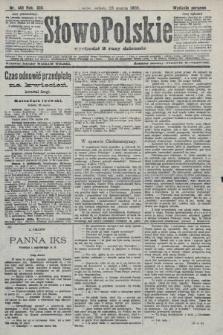 Słowo Polskie (wydanie poranne). 1908, nr148