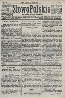 Słowo Polskie (wydanie poranne). 1908, nr241